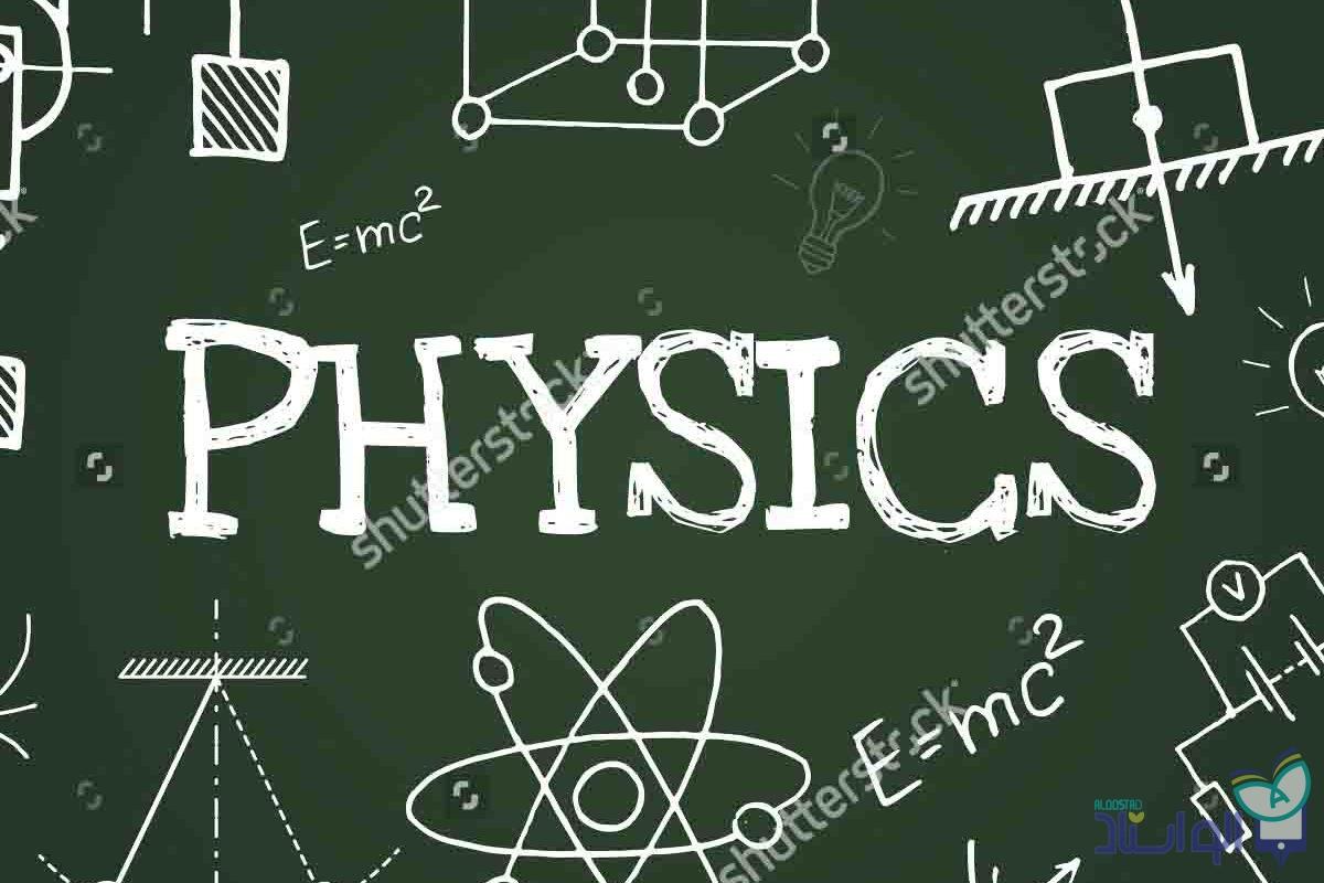 فیزیک آمادگی کنکور