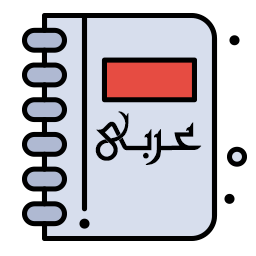 arabic-language