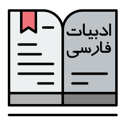 persian-Literature