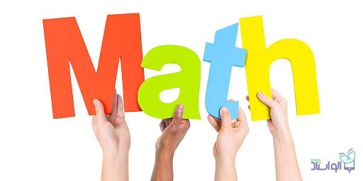 آموزش آنلاین ریاضی هشتم